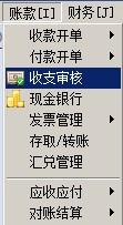 补偿退款5.JPG