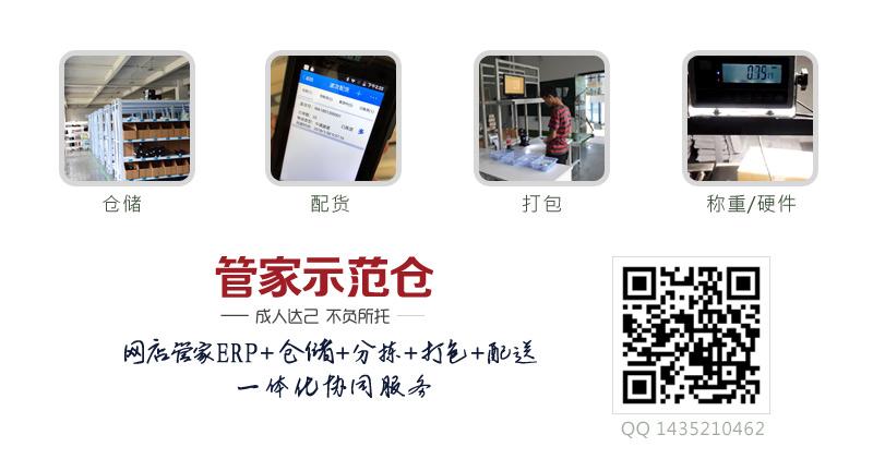 杭州笛佛软件有限公司LOGO1.jpg